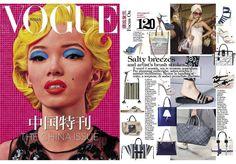 June'15 - #vogue #bag #ss15 #danieladallavalle