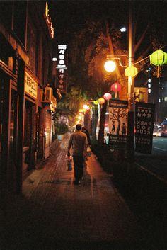Seoul night byGuillaume Germe