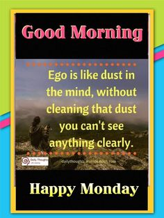 Morning Pics, Morning Pictures, Good Morning, Car Trader, Monday Blessings, Days Of Week, Daily Thoughts, Blessed, Mindfulness