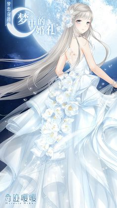 Preety and beautiful girls Anime