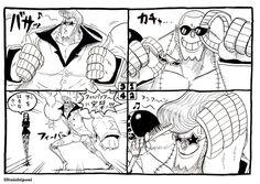 One Piece, Franky, Robin