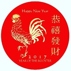 happy chinese new year rooster is the tenth in the 12 year cycle of chinese - Chinese New Year 1969