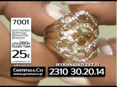 Gemma&Co S7001 SAVVATO 21 06 2014