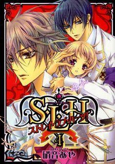 Kawaii Shop, Manga Covers, Shoujo, Love Heart, Manga Anime, Cool Art, Romance, Hearts, Funny