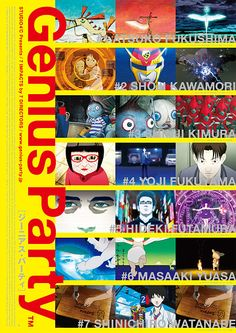 """Genius Party"" is an anthology of short animated films from Studio 4°C released on July 7, 2007. The films, title and director: ""Genius Party"" (Atsuko Fukushima); ""Shanghai Dragon"" (Shoji Kawamori); ""Deathtic 4"" (Shinji Kimura); ""Doorbell"" (Yoji..."