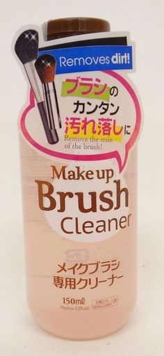 DAISO JAPAN Cosmetic Make Up Brush Tool Cleaner Detergent 150ml #DAISO