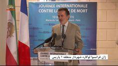 نمایشگاه قتل عام ۶۷ در شهرداری منطقه یک پاریس–  ۲۲ مهر ۱۳۹۵