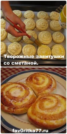 Cottage Cheese Recipes, Russian Recipes, Food Menu, Cinnamon Rolls, Food To Make, Sweet Tooth, Bakery, Good Food, Food And Drink