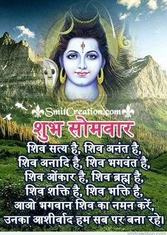 Good Morning Animals, Good Morning Monday Images, Good Morning Winter, Good Morning Picture, Good Night Image, Good Morning Good Night, Morning Pictures, Shiva Parvati Images, Mahakal Shiva