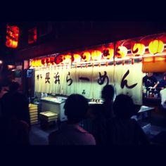 博多長浜ラーメン みよし in 京都市, 京都府  H/T to the Ramen Shaman at Umami Mart for the find! http://umamimart.com/2014/04/ramen-shaman-miyoshi-kyoto/