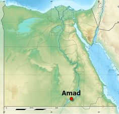 Amada Location  Amada was a locate in Nubia modern Sudan Amada was where a temple sacred to the gods Amun and Ra Horakhte was got by Tuthmosis IV (1401-1391 B.C.E.) and mounted by Amenhotep III (1391-1353 B.C.E.). Tuthmosis IV extended the shrine during his rule. The shrine is observed for fine reliefs in color and for images of Messuy the viceroy of Kush as Nubia was addressed. Merenptah's cartouches are as well preserved there. Messuys showing at Amada led to his recognition in some eras…
