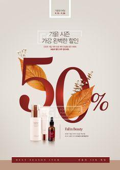 Ads Creative, Creative Advertising, Korea Design, Promotional Design, Banner Printing, Graphic Design Art, Vector Pattern, Hobbies And Crafts, Editorial Design