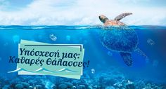 Hey environmentalists and nature lovers! Sign this pledge to clean and save our seas! It was put together by MEDASSET.