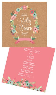Chinese style invitation card design wedding weddingcard hong kong watercolour wedding invitation card design printing stopboris Image collections