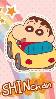 Sinchan Wallpaper, Iphone Wallpaper Images, Sinchan Cartoon, Crayon Shin Chan, Popular Cartoons, Cute Cartoon Wallpapers, Cute Characters, Crayons, Manga Anime