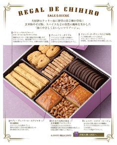 Café TANAKA カフェタナカ 焼き菓子 - お取寄せスイーツならカフェタナカ オンラインブティック