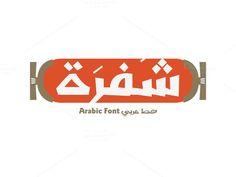 "Check out Arabic Font ""Shafrah"" by Mostafa El Abasiry on Creative Market"