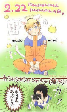 Sasuke And Naruto Love, Naruto And Sasuke Wallpaper, Naruto Anime, Naruto Comic, Naruto Cute, Naruto Funny, Naruto Shippuden Sasuke, Otaku Anime, Naruko Uzumaki
