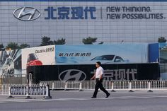 "Hyundai Motor suspends output at a China factory due to supply ... ""Hyundai Motor suspends output at a China factory due to supply ..."" has been added to my site. Please visit for details. http://www.stocknewspaper.com/hyundai-motor-suspends-output-at-a-china-factory-due-to-supply/"