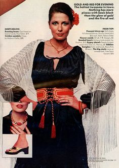 Ladies Home Journal - March, 1977 1977 Fashion, Jewlery, Cool Style, March, Cosmetics, Journal, Lady, Pretty, Fun