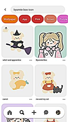 Peanuts Comics, Snoopy, Fictional Characters, Fantasy Characters