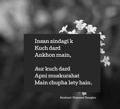 True Love Quotes, Best Quotes, Hindi Quotes, Qoutes, Good Morning Msg, Heart Touching Lines, Imam Ali, Heartbroken Quotes, Heartfelt Quotes