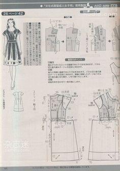 giftjap.info - Интернет-магазин   Japanese book and magazine handicrafts - Lady Boutique 2012-08