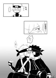 Naruto Uzumaki Shippuden, Naruto Kakashi, Comic Naruto, Naruto Anime, Naruto Cute, Anime Chibi, Boruto, Manga Anime, Drawing Anime Bodies