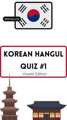 Korean Text, Korean Phrases, Korean Drama, Korean Words Learning, Korean Language Learning, Sms Language, Language Study, Learn Korean Alphabet, Learn Japanese Words