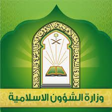 فرع وزارة الشؤون الإسلامية بمكة المكرمة ينظم سلسلة من المحاضرات صحيفة وطني الحبيب الإلكترونية Home Decor Decor Culture