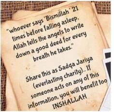 ***Please note that no authentic Hadith is found regarding 21 times. However, saying Bismillah before sleep is a good practice. No different than saying Bismillah before eating, etc. Regarding the benefits of saying Bismillah Islamic Qoutes, Islamic Teachings, Muslim Quotes, Islamic Dua, Islamic Inspirational Quotes, Religious Quotes, Allah Islam, Islam Quran, Coran Islam