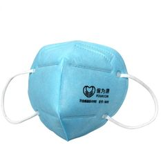 10PCS Non-Toxic Ventilation Vertical Folding Dust Mask Disposable Respirator Mask Nasal Filter Breathing Medical Mask