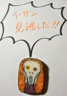IdeaFixa » Arte em sushis