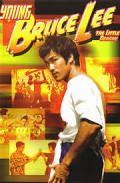 Way of the Dragon Way Of The Dragon, Amazon Movies, Kpop Posters, Home Entertainment, Bruce Lee, Hero, Entertaining, Birthday, Google