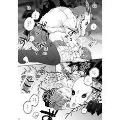 Maho, The Ancient Magus Bride, Anime Girl Cute, Sky