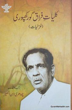 Kulliyat E Nasir Kazmi Pdf