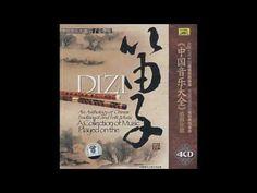 ▶ Chinese Music - Dizi - A Visit to Suzhou 姑苏行 - Performed by Jiang Xianwei 江先渭 - YouTube