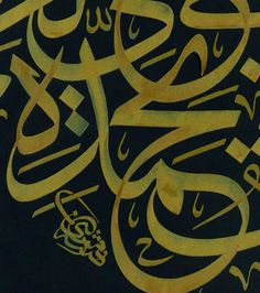 DesertRose/// beautiful calligraphy art