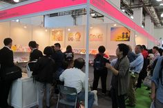 Gemser at Shanghai International Children's Book Fair (CCBF)!