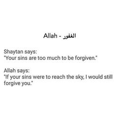 Please NEVER forget or doubt this. May Allah SWT forgive us all! ❤️❤️❤️ Please NEVER forget or doubt this. May Allah SWT forgive us all! Hadith Islam, Allah Islam, Alhamdulillah, Islam Muslim, Islam Quran, Ali Quotes, Faith Quotes, Quotes From Quran, Quotes About Allah