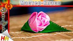 Бутон розы/Мастер-класс Канзаши/Rose flower