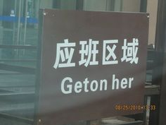 Found sign on bus stop in Chengdu, China. #funny