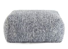 Grey Low Knitted Bean Cube from Next