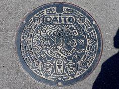 Daito Shimane, manhole cover (島根県大東町のマンホール) by MRSY, via Flickr