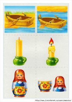 tegenstellingen Decoupage, Alphabet, Puzzle, Classroom, Preschool, Learning, Cards, Picture Cards, Felt Toys