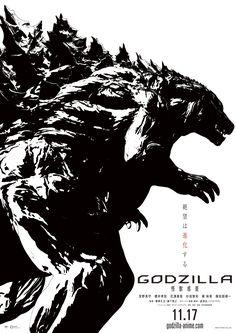 『ゴジラ』シリーズを初めてアニメーション映画化する『GODZILLA -怪獣惑星-』に登場するゴジラのシルエットが公開された。