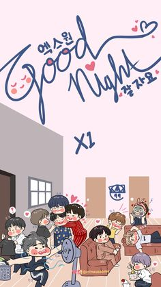 Kpop Iphone Wallpaper, Wallpaper Wa, Screen Wallpaper, Kpop Backgrounds, Seventeen Wallpapers, Flower Boys, Kpop Fanart, Cute Wallpapers, Cute Art