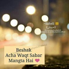 Acha kse lungi kse laugi usi ko de dyo ye b jan K hi bda laya hoga Jla dnga thk h hr bt me usko Islamic Love Quotes, Islamic Inspirational Quotes, Religious Quotes, Hindi Quotes On Life, True Quotes, People Quotes, Deep Words, True Words, Sabar Quotes
