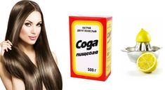 Картинки по запросу 5 веских причин использовать пищевую соду для кожи и волос