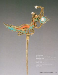 Qing Dynasty, gold and pearl hairpin.